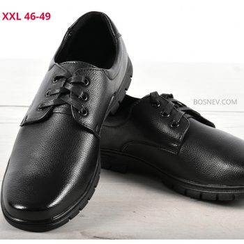 Мъжки обувки Гигант 3064
