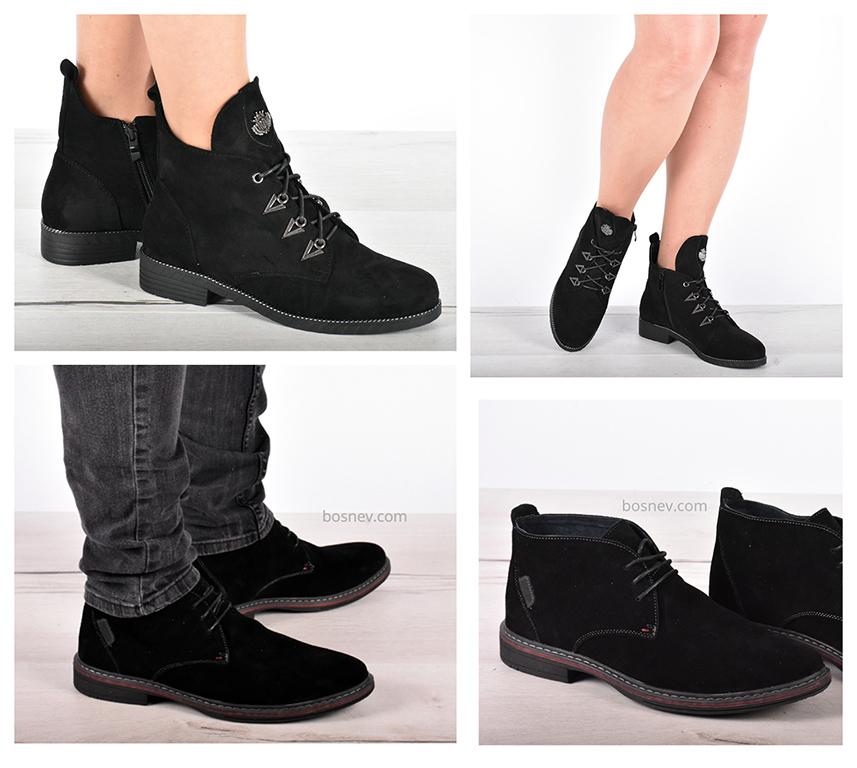 Desert boots или както в България са по-известни - Кларкове